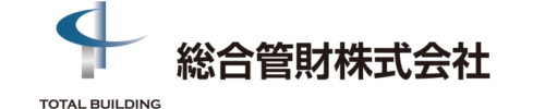 総合管財株式会社